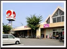 マルナカ志度店